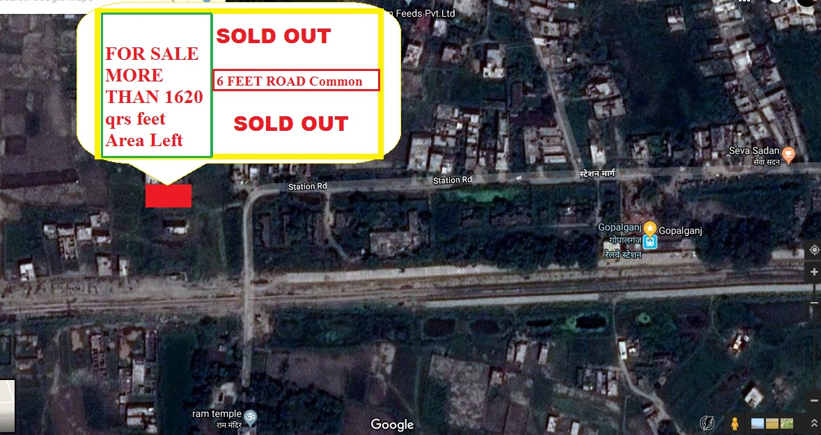A Residential Plot With 6 Feet Wide Road For Sale Near Gopalganj Railway Station