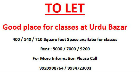 Good Place For Classes At Urdu Bazar
