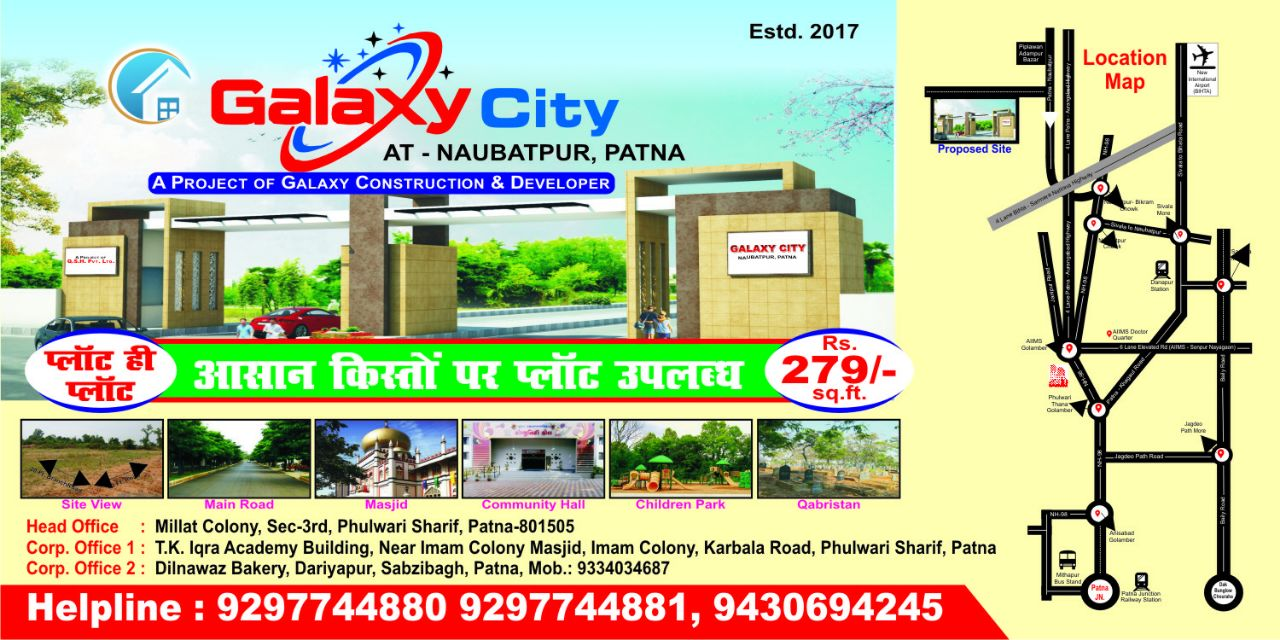 Galaxy City for Sale in Patna
