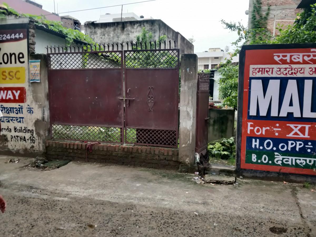 3220 Sqft Commercial And Residential Plot For Sale In Bazaar Samiti