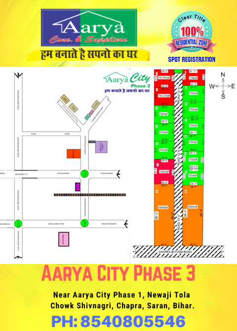 Aarya City Phase 3 Residential Plot For Sale