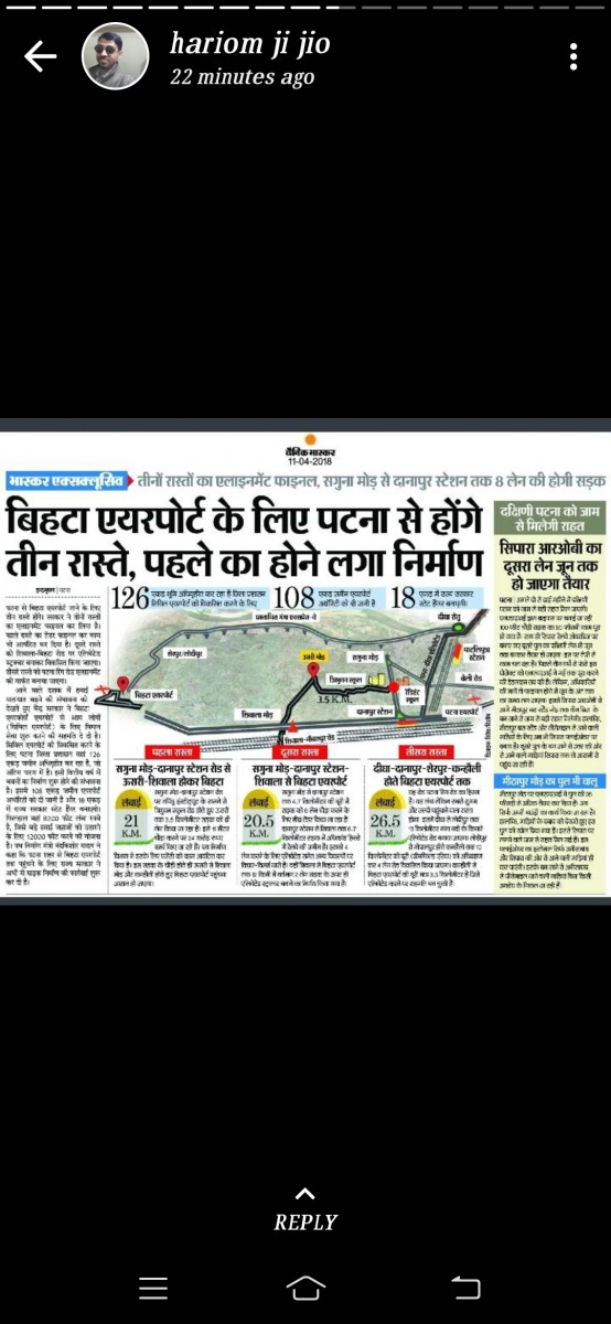 Plot On Danapur Canntt To Maner Highway