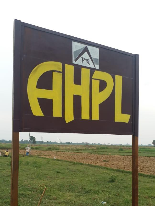 Viraj City By Ahpl Group Patna Bihta Danapur