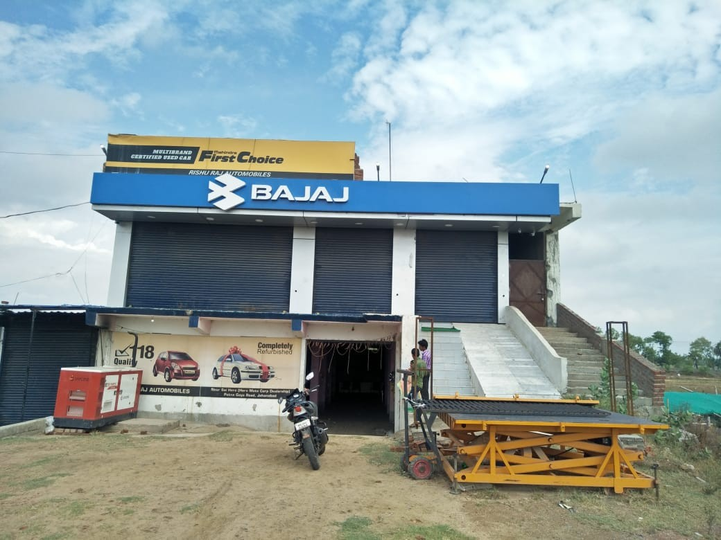 Commercial Space For Showroom And Warehouse At Ground Floor Of Bajaj Showroom Kanudi Jehanabad,nh-84