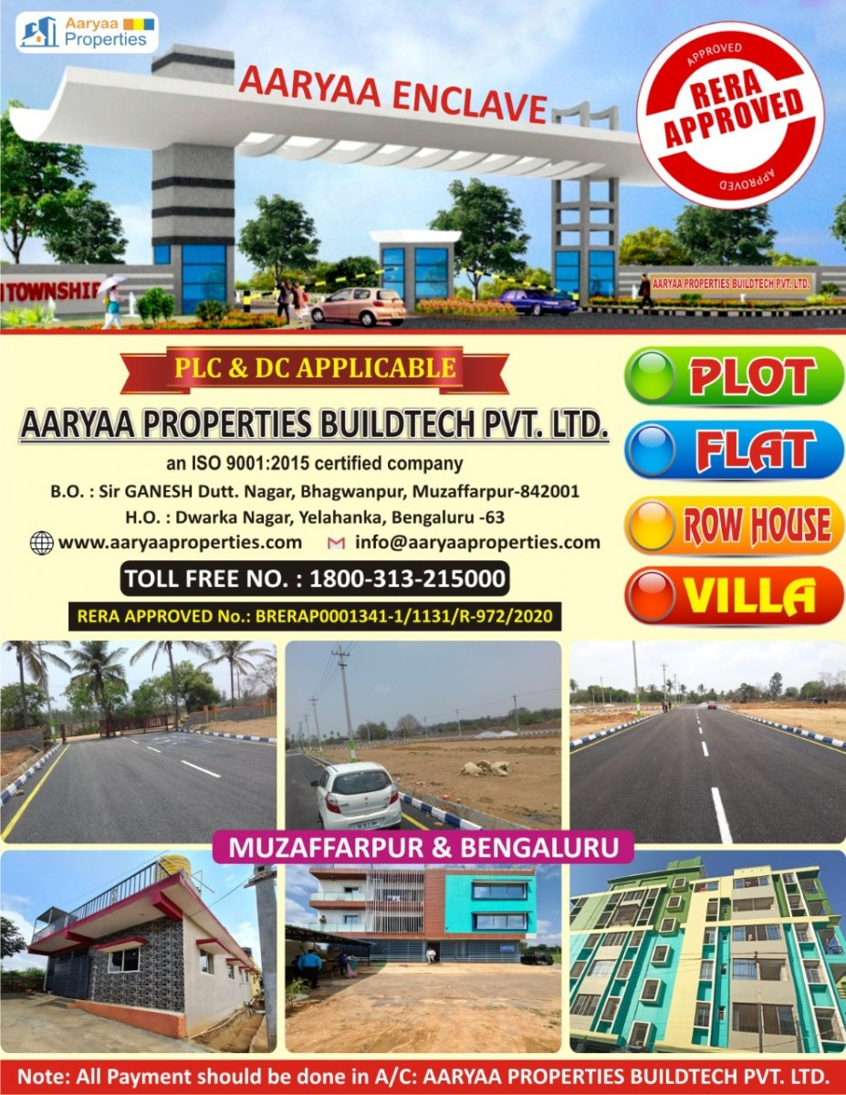 Aaryaa Properties Buildtech Pvt Ltd