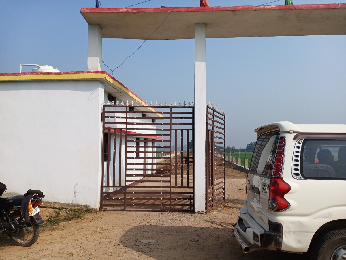 Plot Near Rp College Datiwan Bihta
