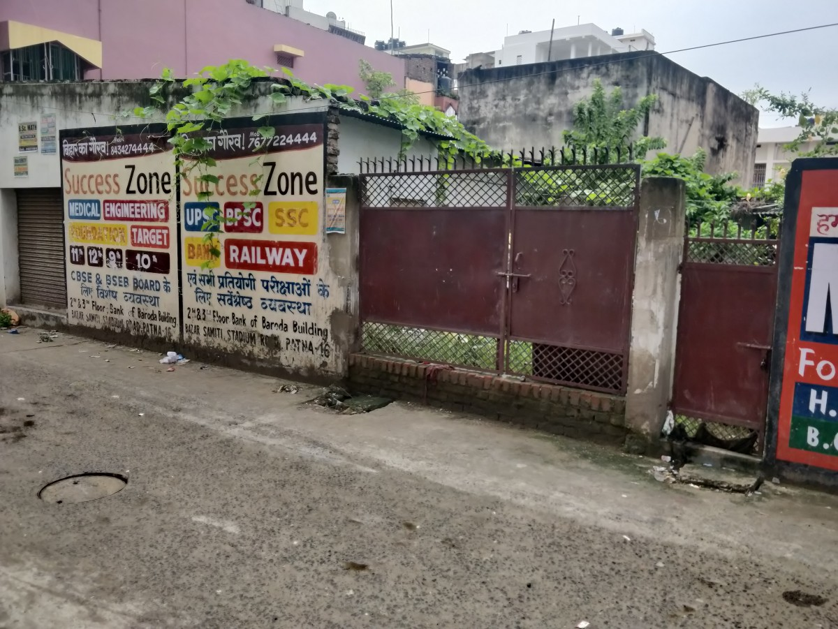 Commercial And Residential Plot For Sale In Bazaar Samiti,patna