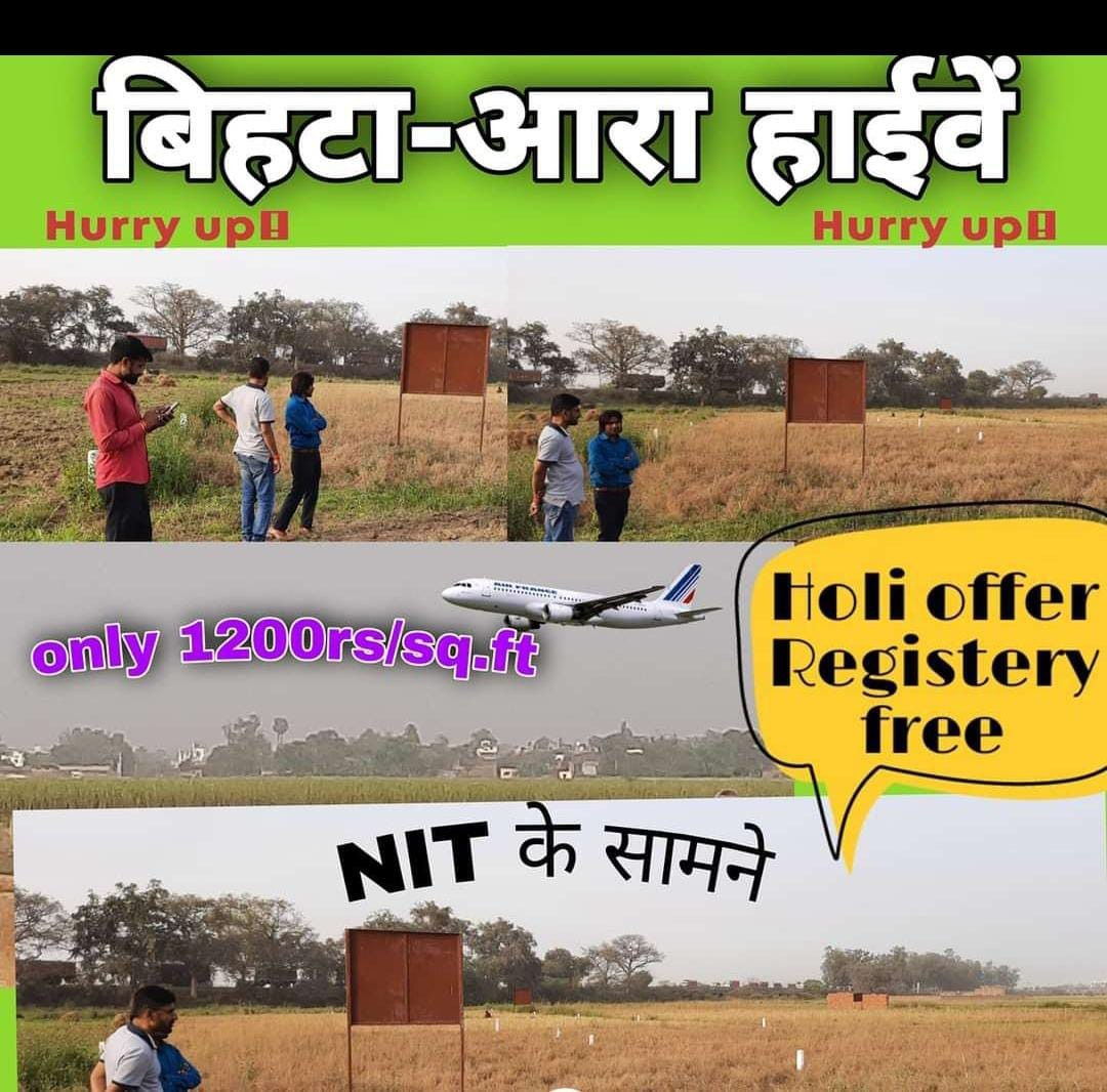 Plot Near Nit On Road Highway Project