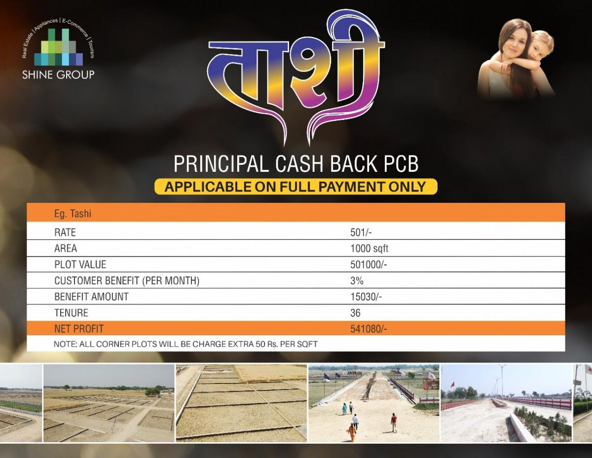 नौबतपुर पटना में रेजिडेंशियल प्लाट बुक करें फुल पेमेंट देकर साथ में पाएं 3percent Ka कॅश बैक Per Month Total 36 Month Tk