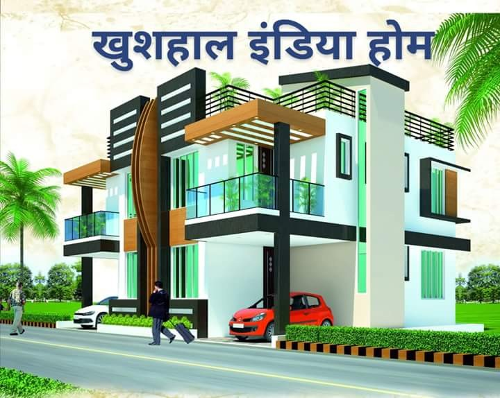 Khushhal India Home (mega Township Plot)