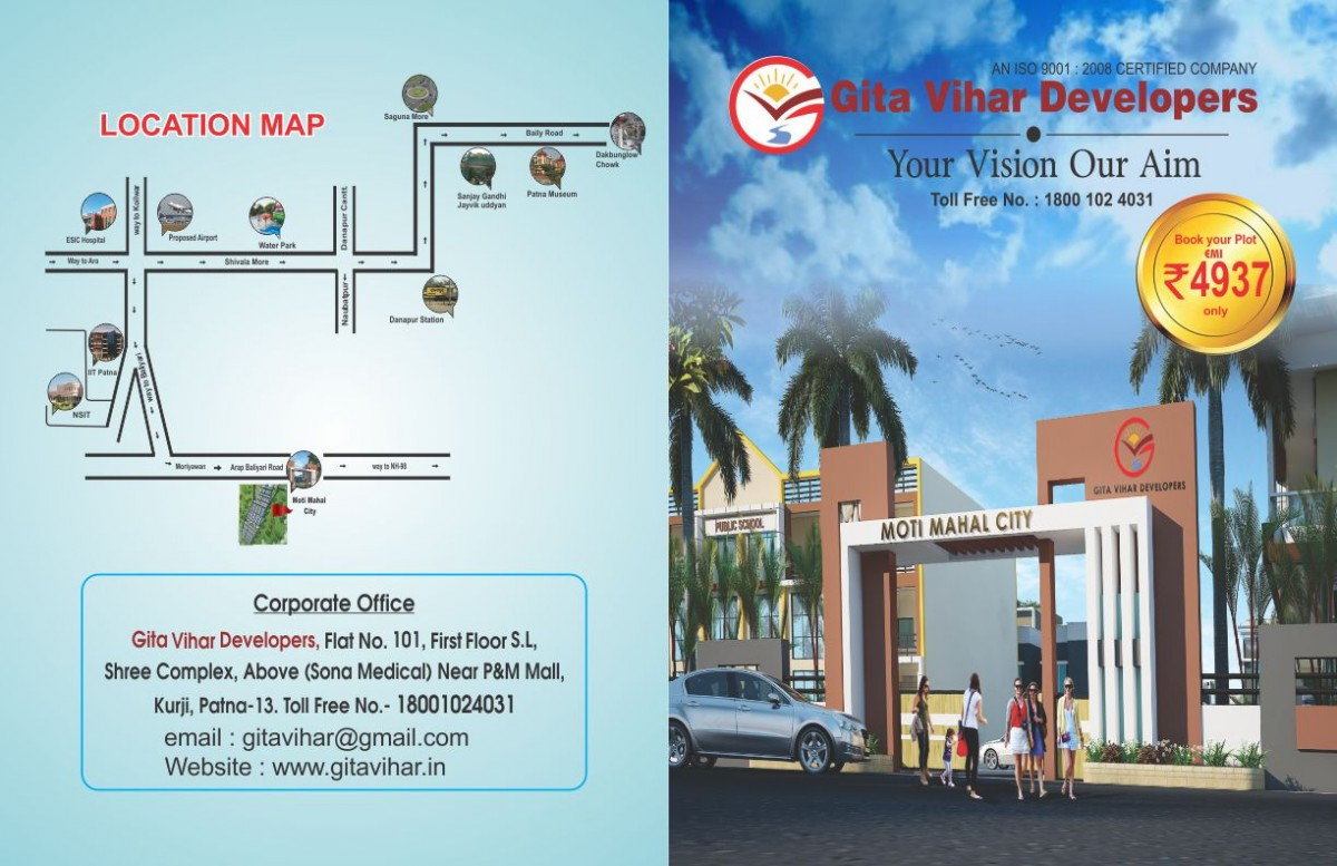 Residential Property Sell In Bihta Near Iit College