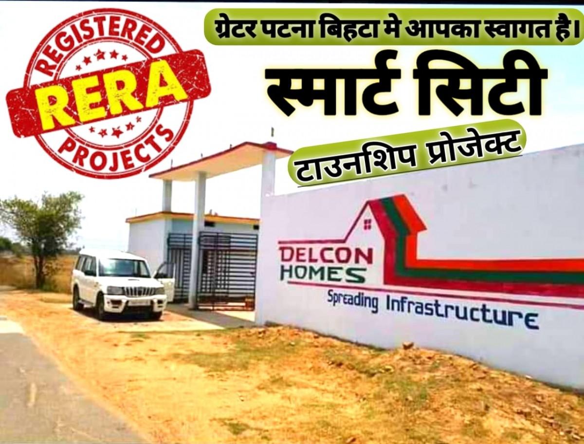 Plot In Patna