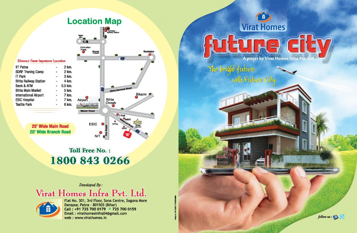 Residential Plot Near Iit Patna And Bihta Railway Station