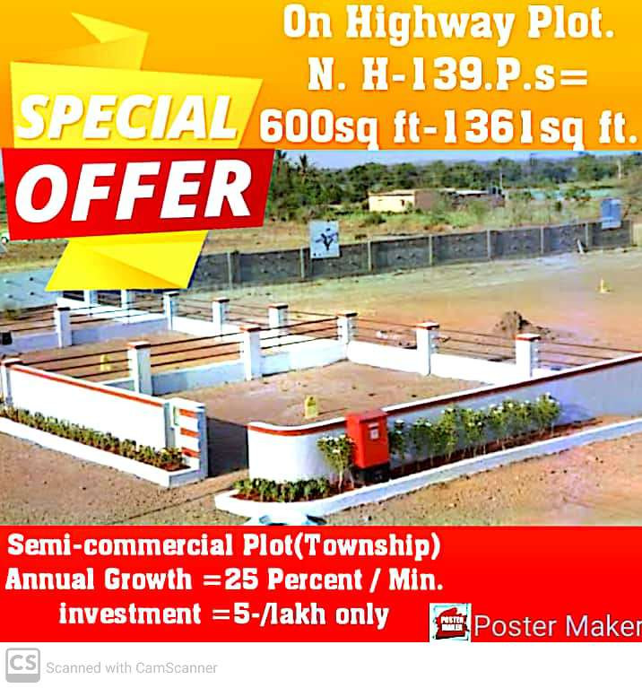 Buy A Residential Plot On Highway