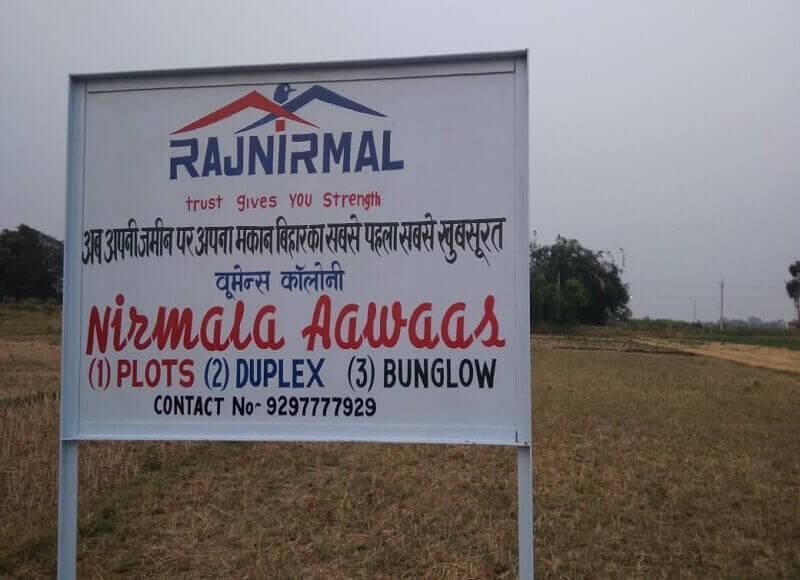 Nirmala Aawas
