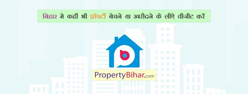 Residential Plot For Sales