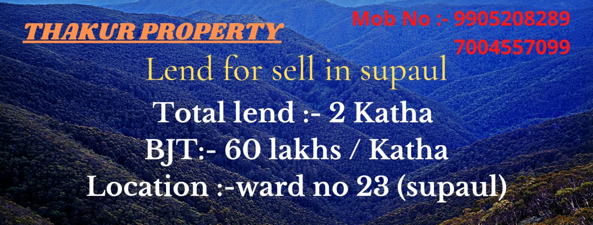 Lend For Sell In Supaul