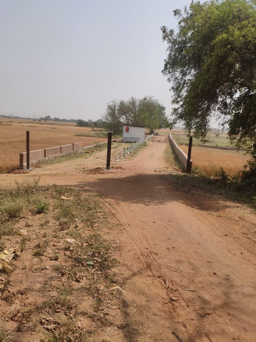 Plot On Highway Land For Sale