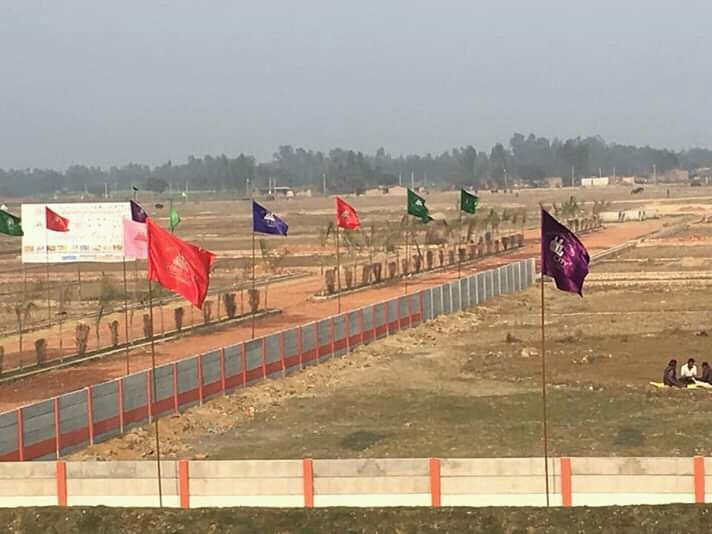 Commercial Plot In Lucknow