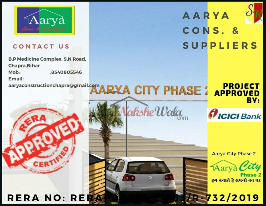 The 1st Rera Approved Project Of Chapra Which Is Approved By Icici Bank Ltd Is Ready For Its Possession.  Hurry....
