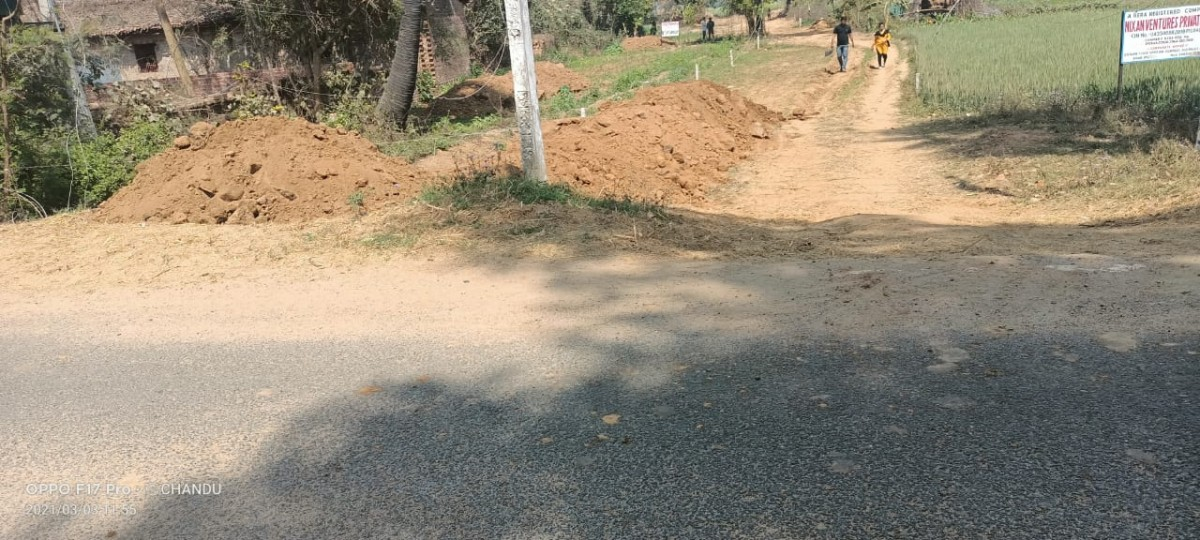 Tsr Homes Pvt Limited Land For Sale