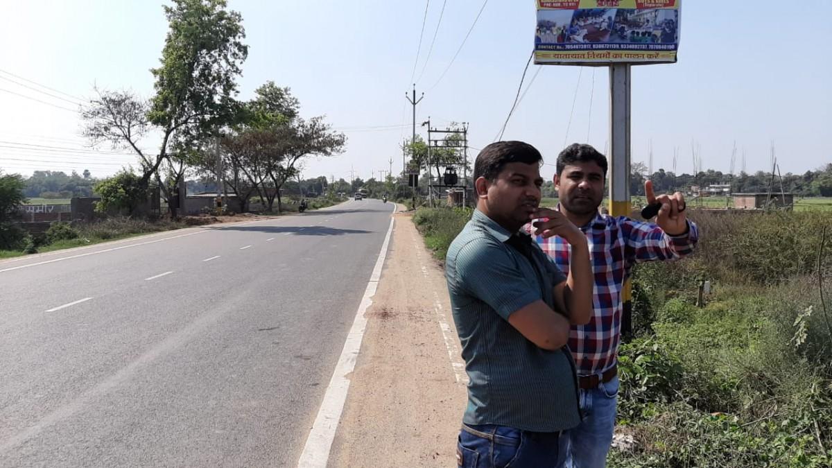 Opposite Of 1st Gate Of International Airport Bihta On Road Plot
