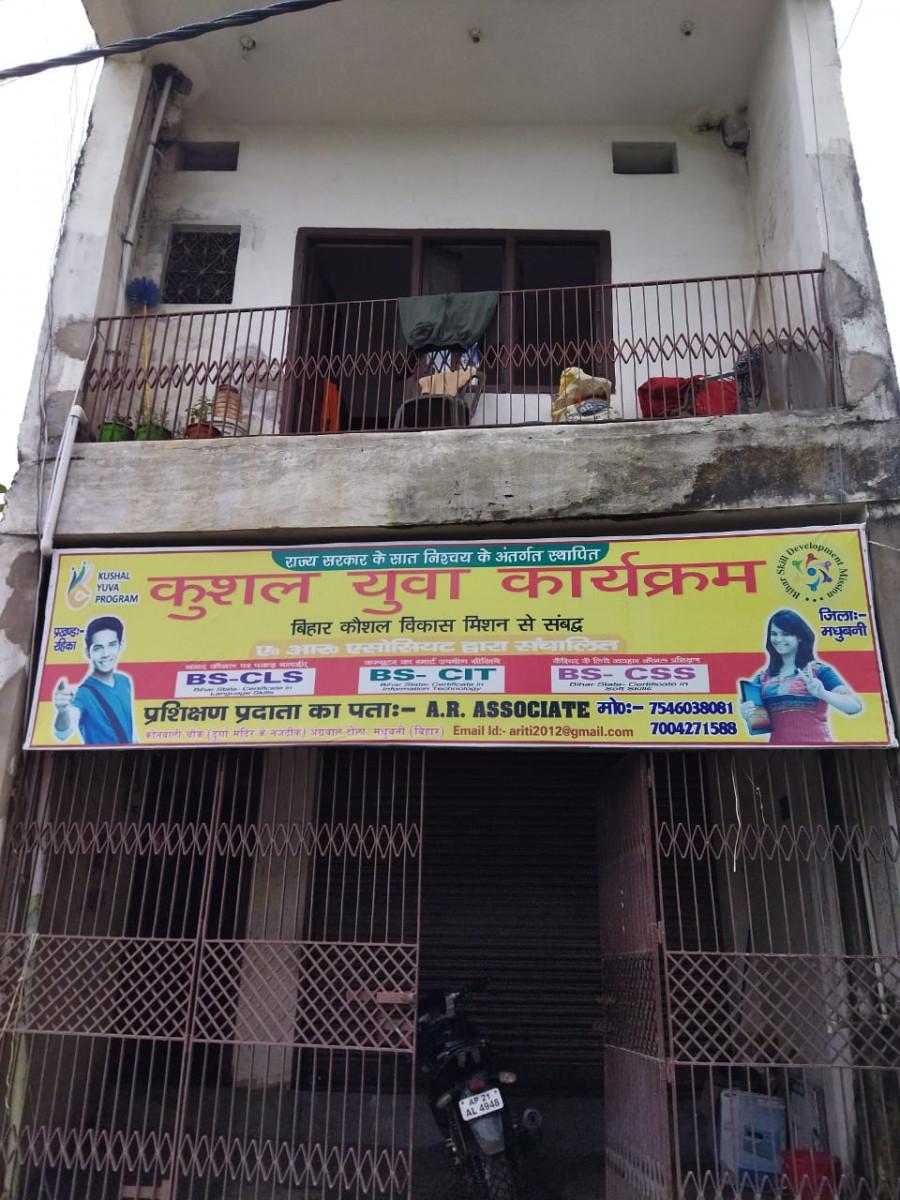 Commercial Plus Resdidental Property For Sale At Durga Madbir Kotwali Chowk