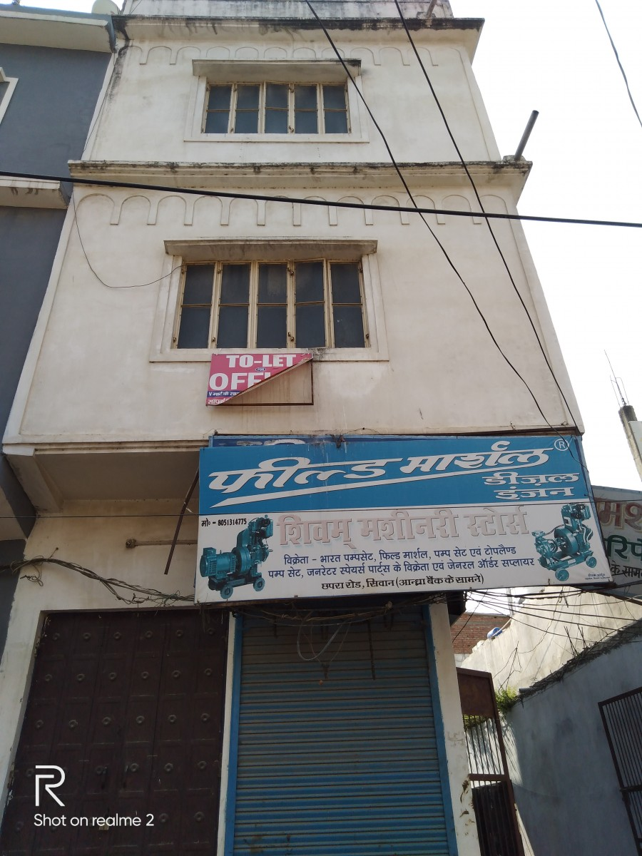 Rent For Office &i Institute