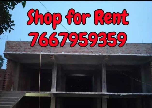 Commercial Shop