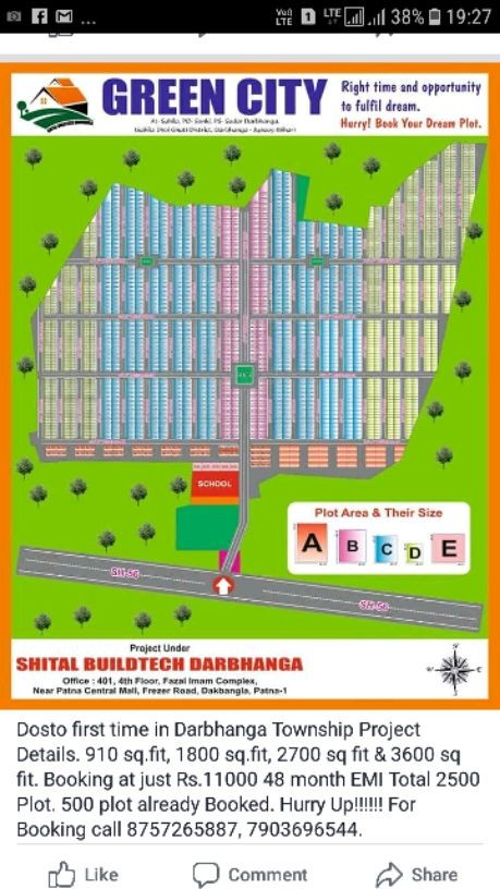 Residential Plot Near  Donar Darbhanga