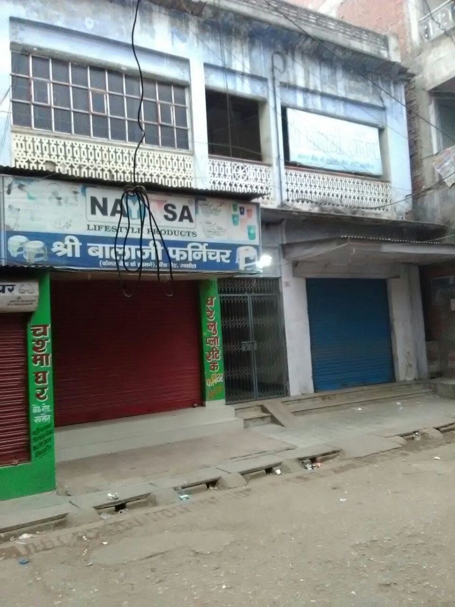 Commercial Plot for Sale in Motihari
