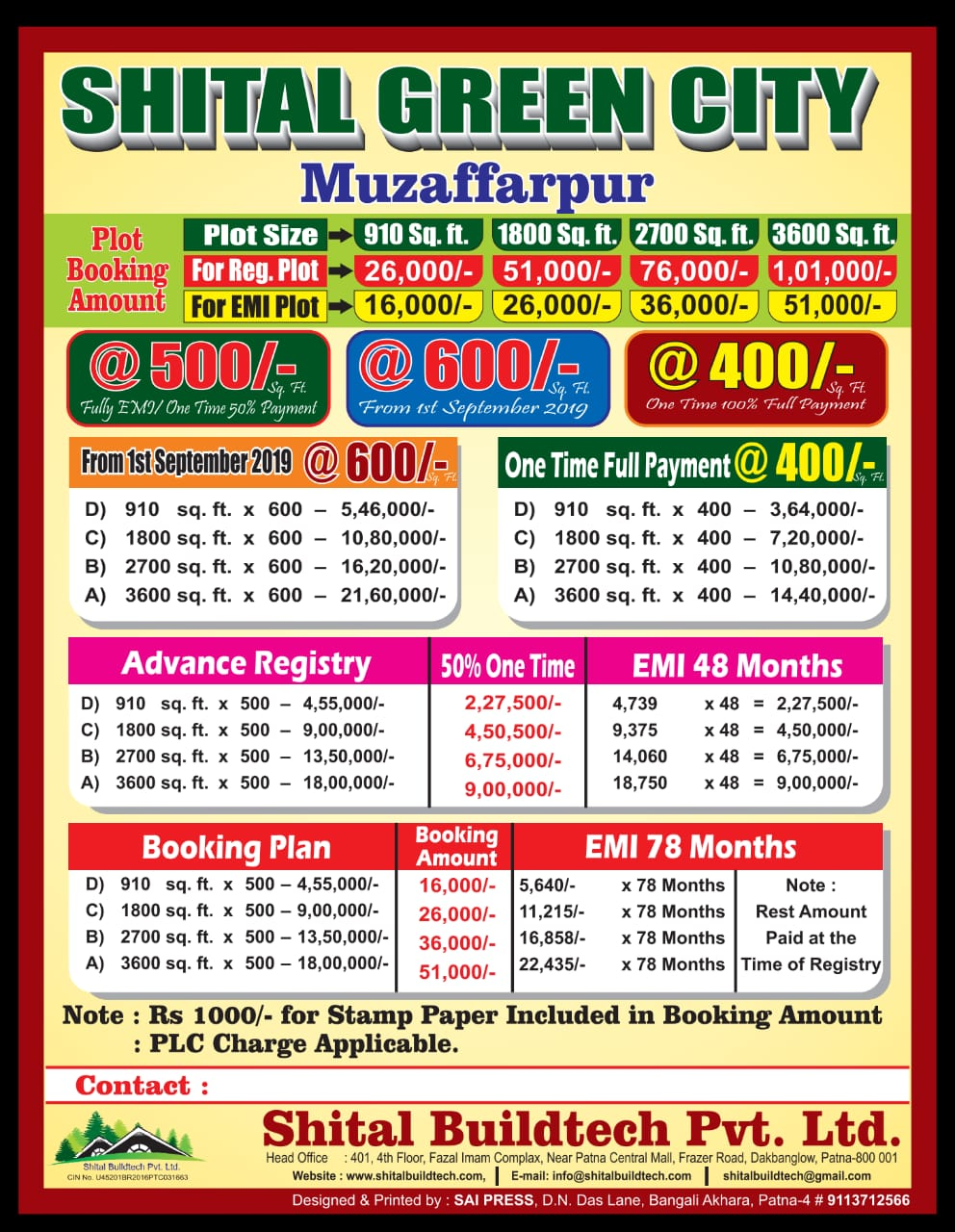 Residential Plot On Easy Emi With Registry (5000-- Per Month) 910 Sq.ft At Marwan, Muzaffarpur, Bihar