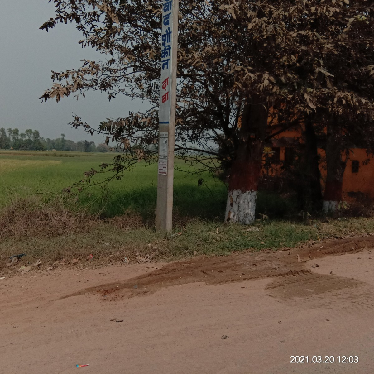 Highway Plot For Sell In Offer Price, In Township -821-/sq Ft.