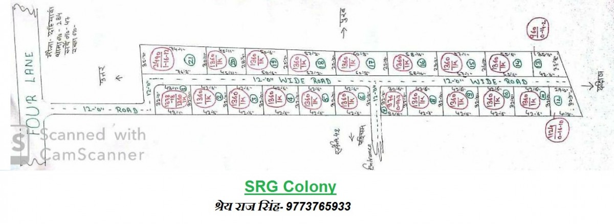 Plots For Sale In Chapra
